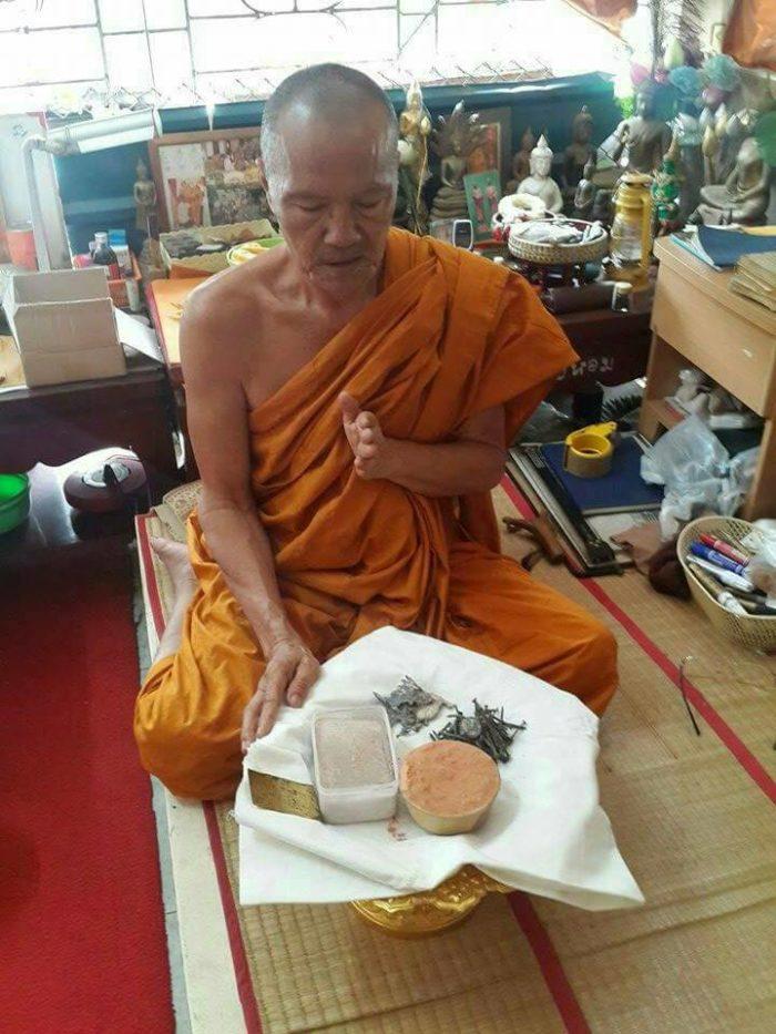 Blessing Muan Sar