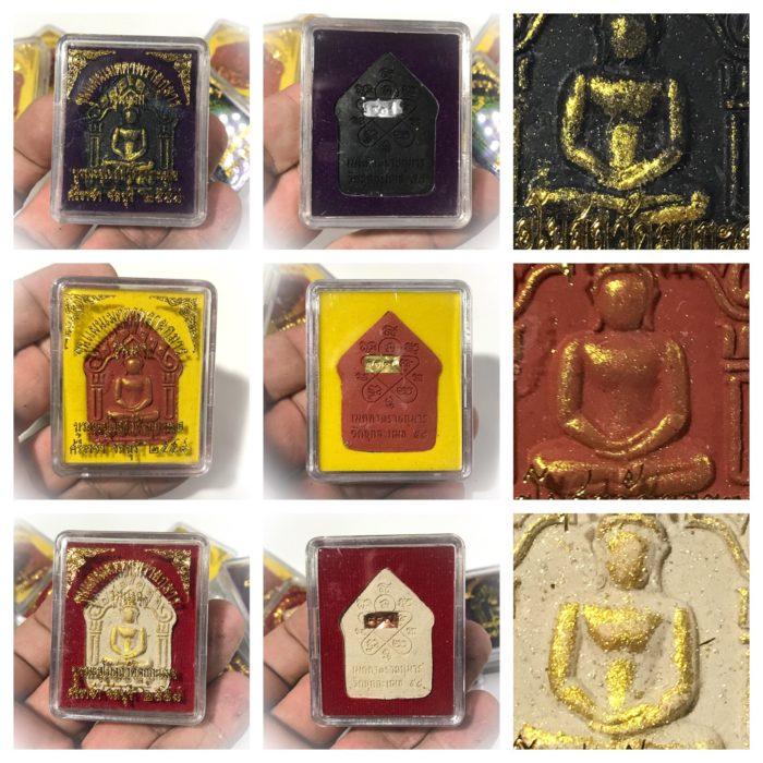 Pra Khun Phaen Metta Prai Kumarn 1st Edition Amulets 2558 BE