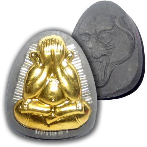 Pid Ta Nirodha Buddha Amulet Nuea Pong Bailan