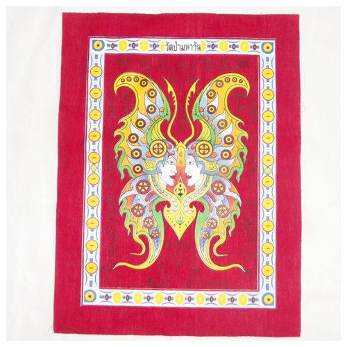 King Butterfly Pha Yant Kruba Krissana (red version)