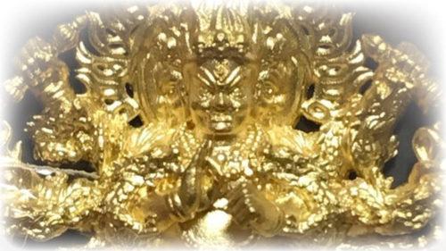Pra Tanabodee Vaisravana Deity