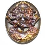Rian Pra Tanabodee Maha Sethee Champol - Nuea Bronze Phiw Fai Pragay Rung