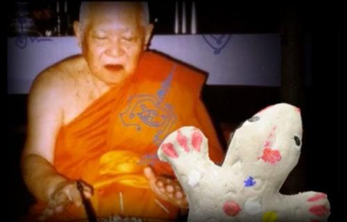 Luang Por Lum of Wat samakee Dhamma (Wat Samakee Tam)