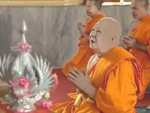 Luang Por Lum Wat Samakee Tam