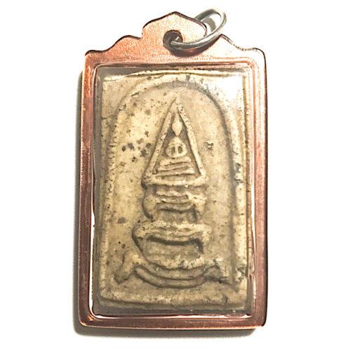 Pra Somdej Thaan Singh 2495 BE Niyom Rare Master Class Amulet Luang Phu Nak