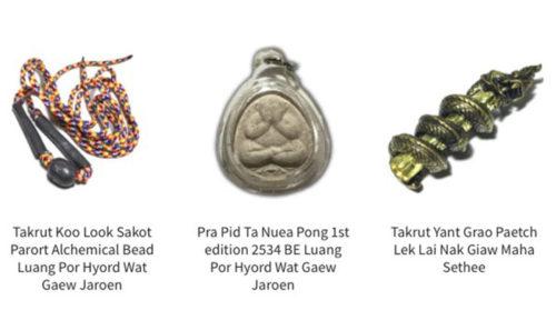 Thailand-Amulet.Com store amulets