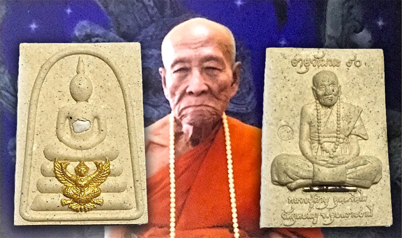 Luang Phu Kambu Ayu Wattana Edition Amulets Wat Gut Chompoo