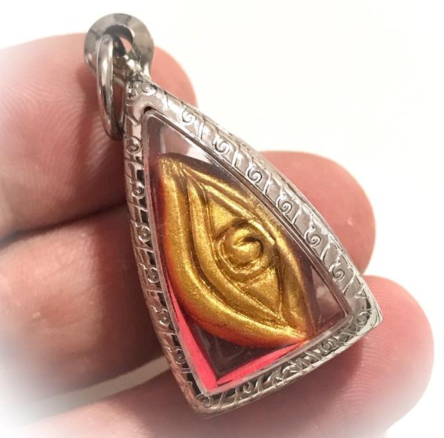 Shiva Eye Amulet Wicha Maha Lap Ajarn Plien