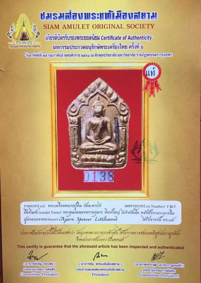Pra Khun Phaen Pong Prai Kumarn Luang Phu Tim Wat Laharn Rai