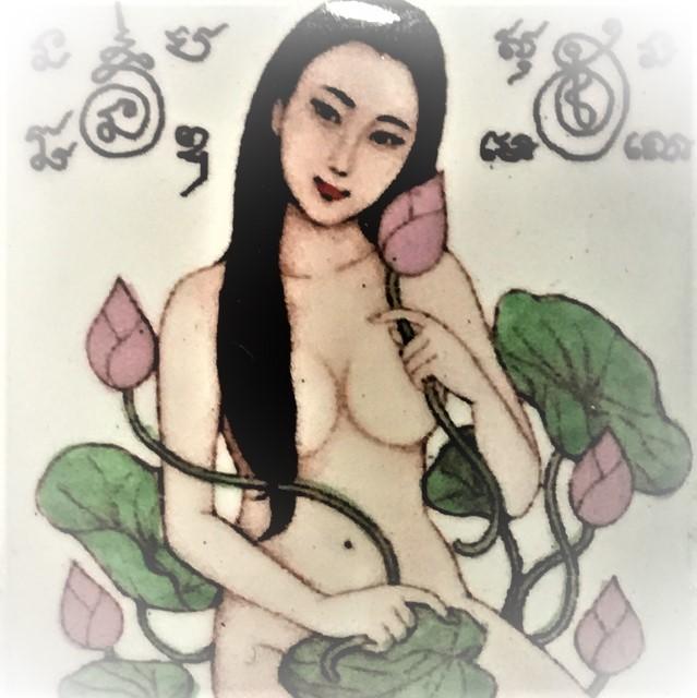 Mae Nang Prai Bua Bang Bai Lotus Nymph Deva