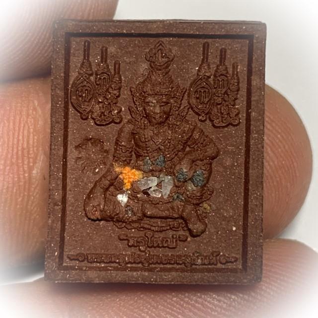 Paya Hongs Tong Nuea Ga Gae Carved Ivory Himapant Swan Hand Inscribed Luang  Por Lae Wat Pra Song
