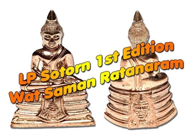 Pha Yant Yantra Talisman Wishing Cloth Print Palm Foot of LP.Koon Thai Amulets