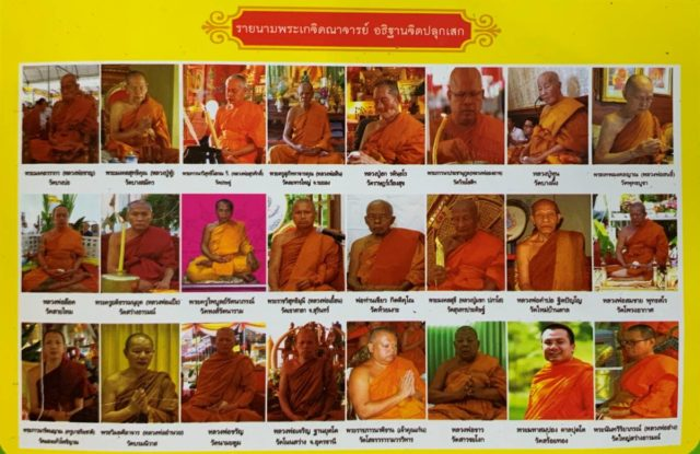 Monks blessing LP Sotorn Amulets Wat Samran Hospital Edition