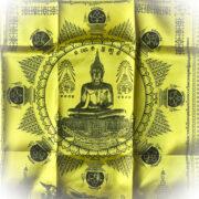 Pha Yant Klum Look Nimit Maha Mongkol 28 x 20 Inches Gold Satin - Temple Ball Gold Pasting Ceremony Edition - Wat Intra Pramoon 2557 BE