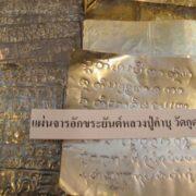 Chanuan Phaen Yant Sacred Yantra Foils from LP Kambu