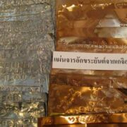 Chanuan Yant Sacred Yantra Foils from Master Monks