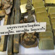 Sacred Metals Chanuan from Wat Sutat
